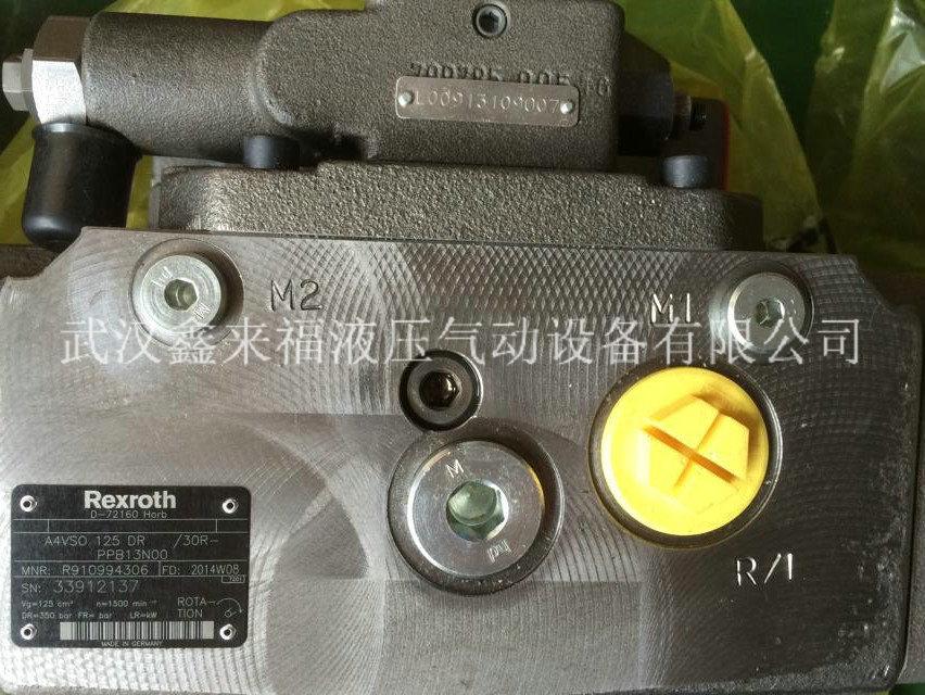 力士乐A4VSO变量泵