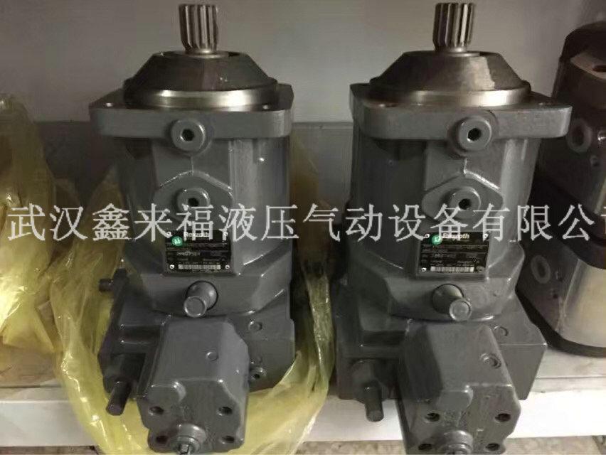 力士乐A7VO变量泵