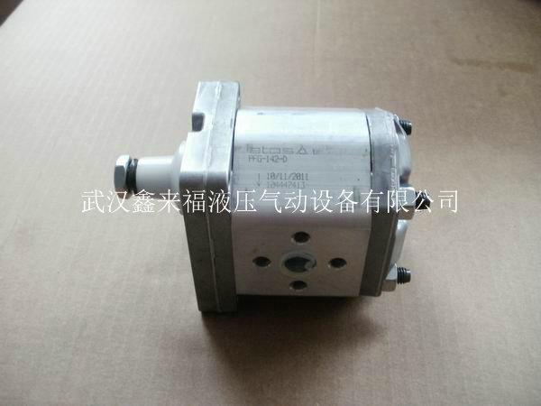 阿托斯齿轮泵